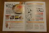 ☆松本ファーム  烏骨鶏の卵☆の画像(7枚目)
