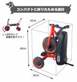 2歳のプレゼントに三輪車【モニター】の画像(5枚目)