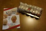 ☆松本ファーム  烏骨鶏の卵☆の画像(2枚目)