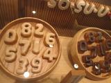 JR京都伊勢丹⑤老舗の味で可愛い!『梅園oyatsu』&『伊藤軒/SOU・ SOU』  の画像(2枚目)