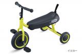 2歳のプレゼントに三輪車【モニター】の画像(1枚目)