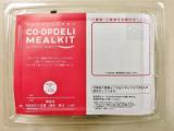 コープデリ・ミールキット「9品目の八宝菜」作ってみた!の画像(2枚目)