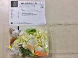 コープデリ・ミールキット「9品目の八宝菜」作ってみた!の画像(3枚目)