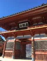 勝運の寺~勝尾寺の画像(2枚目)