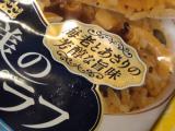 マルハニチロで 素敵なママ時間になれる、冷食上位 三つ!!の画像(8枚目)