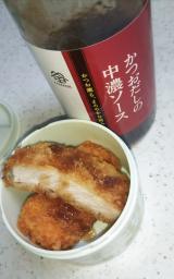 鎌田醤油 ★新発売★ かつおだしの中濃ソースの画像(4枚目)
