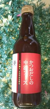 鎌田醤油 ★新発売★ かつおだしの中濃ソースの画像(1枚目)