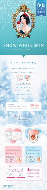 「冬もやっぱり白雪白肌(*^艸^*)」の画像(3枚目)