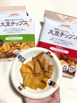 低糖質が嬉しい、美容や健康を考えた【国産大豆チップス】ビオクラの画像(6枚目)
