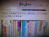 「もうすぐ冬休みがやってくる!!3男ランチ♡」の画像(6枚目)