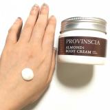 プロバンシア フレグランスボディクリーム(アーモンドの香り)の画像(3枚目)