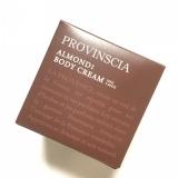 プロバンシア フレグランスボディクリーム(アーモンドの香り)の画像(1枚目)