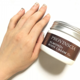 プロバンシア フレグランスボディクリーム(アーモンドの香り)の画像(4枚目)