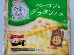 冷凍食品の画像(2枚目)
