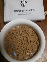 「人が食べられる食材でつくった安心ドッグフード」の画像(6枚目)