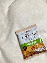 低糖質が嬉しい、美容や健康を考えた【国産大豆チップス】ビオクラの画像(4枚目)