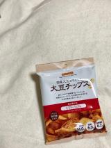 低糖質が嬉しい、美容や健康を考えた【国産大豆チップス】ビオクラの画像(5枚目)