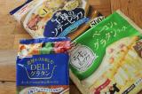 マルハニチロの冷凍食品。の画像(1枚目)
