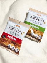 低糖質が嬉しい、美容や健康を考えた【国産大豆チップス】ビオクラの画像(1枚目)