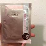 ➵ オススメパック♡...☑︎BRIGHTAGEクリーミープレミアムマスク4枚入 4000円❗️1枚1000円のパックです😳..まず開けてびっくり😳白の美容…のInstagram画像