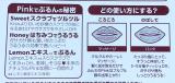 """【唇も""""映え""""重視♡】石澤研究所 トレンドホリック リップピーリングをレビュー!の画像(5枚目)"""