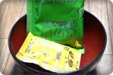 「無添加 円熟こうじみそ」とシリーズ品を食べましたの画像(6枚目)