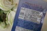 「レモンバーム | white rose♪のブログ - 楽天ブログ」の画像(3枚目)