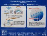 ☆ アイオニック株式会社(IONIC corporation)さん KISS YOU IONPA home 電動歯ブラシ こちらもお試し! ②の画像(3枚目)