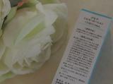 pour moi  ローション&クリーム | white rose♪のブログ - 楽天ブログの画像(3枚目)