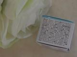 pour moi  ローション&クリーム | white rose♪のブログ - 楽天ブログの画像(6枚目)