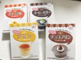 「コラカフェ簡単デザートの素」 アソートセット★レポの画像(1枚目)
