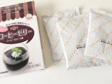 「コラカフェ簡単デザートの素」 アソートセット★レポの画像(11枚目)