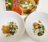 ひかり味噌 無添加 円熟こうじみそ と 即席おみそ汁の画像(8枚目)