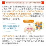 イミダペプチドQ10 愛飲中!の画像(3枚目)