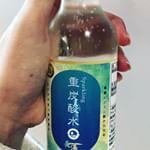 #商品レポート !#株式会社ホットアルバム の #重炭酸水 いただきました。#大分県 の #長湯温泉 を手軽に飲むことが出来ます。フタを開けた瞬間の、しゅわ〜 細かい泡が心地よ…のInstagram画像