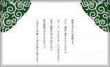 私の泣けるアニメ 番外編の画像(8枚目)