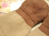 温むすび やわらかであたたかなルームシューズの画像(3枚目)