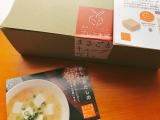 プレミ本舗「まるごとキューブだし10個入箱」inコピス吉祥寺 GREENINGマルシェの画像(8枚目)