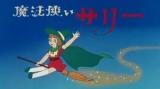 私の泣けるアニメ 番外編の画像(1枚目)
