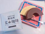 玄米珈琲☕️の画像(2枚目)