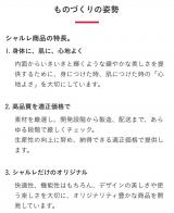 ♡シャルレ♡の画像(17枚目)