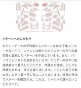 ♡シャルレ♡の画像(20枚目)