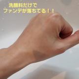 「シンデラになれるファンデーション☆レイチェルワイン ミネラルファンデーションで肌に優しく負担なし」の画像(7枚目)