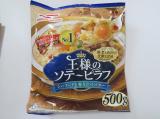 マルハニチロ株式会社さん 秋の新商品 3種の画像(8枚目)