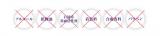 東大との共同研究・高濃度卵殻膜美容液 アルマード チェルラー ブリリオの画像(2枚目)