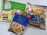マルハニチロ株式会社さん 秋の新商品 3種の画像(1枚目)