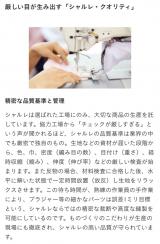 ♡シャルレ♡の画像(19枚目)