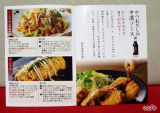 ☆ 鎌田商事株式会社さん かつおだしの中濃ソース ハンバーグのソースに使いました♬の画像(12枚目)