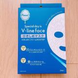 ひきしめマスクの画像(1枚目)