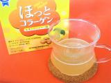 ☆ほっとコラーゲン <レモンジンジャー味>☆の画像(6枚目)